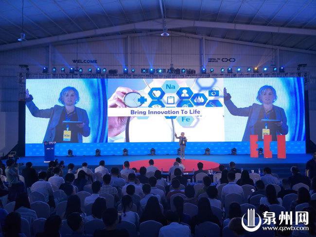 国际嘉宾在海上丝绸之路国际数字商业创新节上分享创新理念和创新趋势