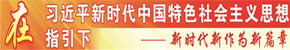 """黎大王星河老师荣获""""泉州工匠""""荣誉称号"""