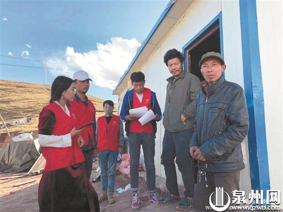 泉州市青年志愿者协会在青海玉树杂多县设立公益站