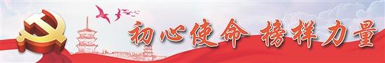 惠安县净峰镇党委书记黄炳泉:心系群众 践行初心