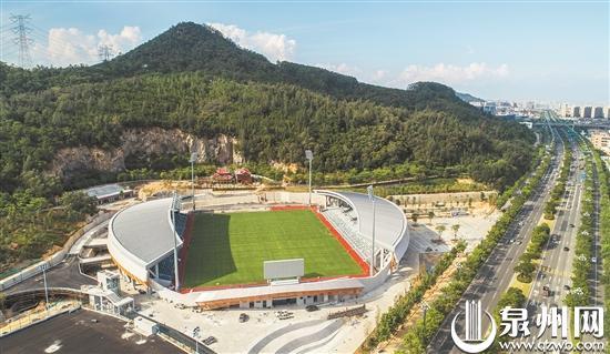 2020年世中运比赛场地晋江足球公园主场馆竣工