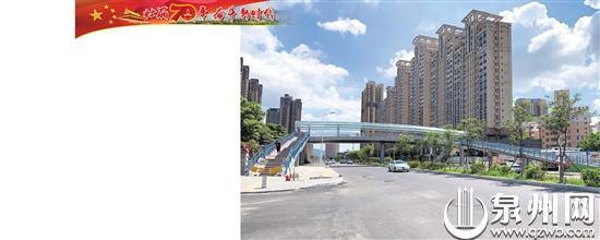 泉州市区笋江路人行天桥即将通行(图)
