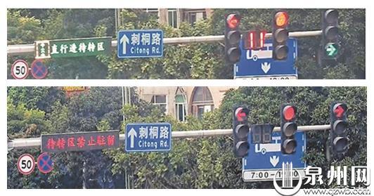 市区6路口设直行待行区 按诱导屏指示通行 待行区驻留按闯红灯处罚