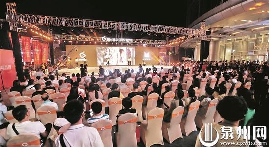 提振商圈消费 激活夜经济 第七届丰泽购物节正式启动
