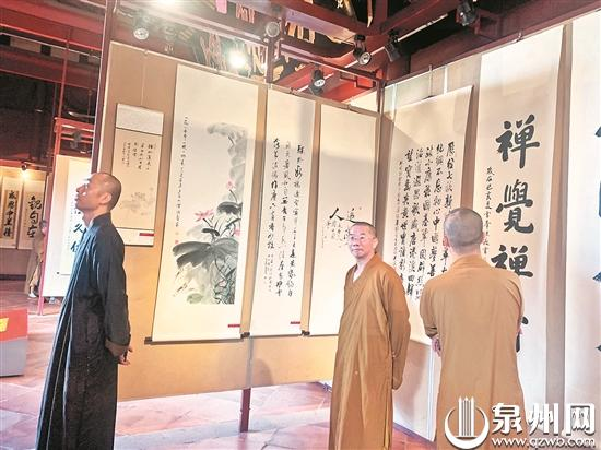 泉州市佛教界举办书画展 庆祝新中国七十华诞