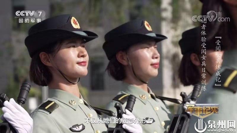 """352名女兵方队中的一员 永春女孩""""争妍""""阅兵式"""