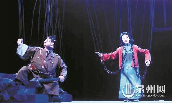 泉州木偶戏《铁窗蝴蝶》 入选全国优秀红色旅游演艺名单