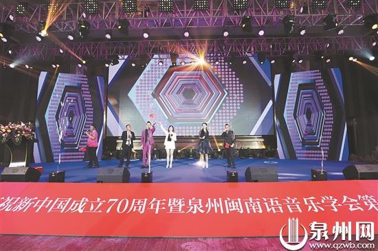 百名闽南语音乐人齐聚泉州 一批闽南语原创歌曲发布