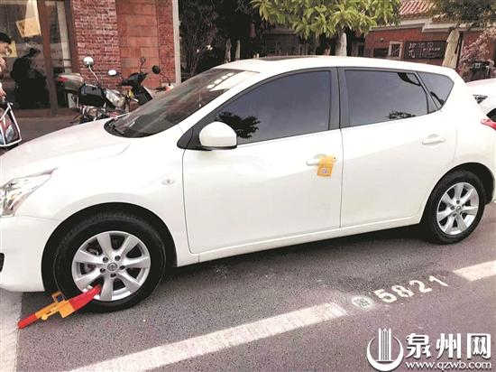 晋江中心市区路面停车收费:停车5分钟不扫码将被锁车