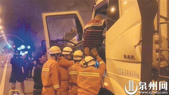 高速隧道内两辆货车追尾 众人接力托举被困司机