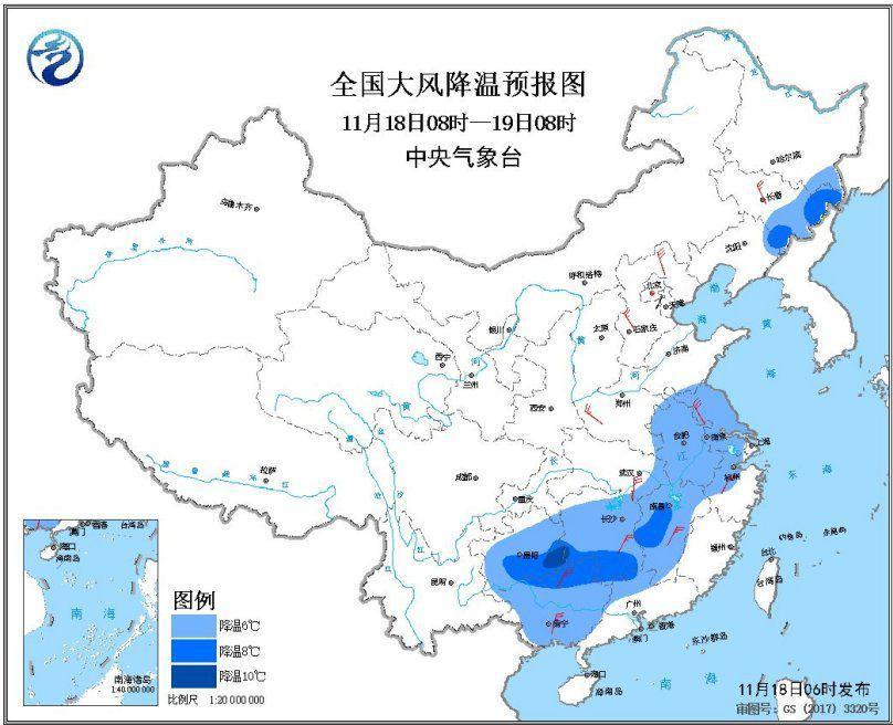 强冷空气继续影响东部地区 黑龙江局地有大到暴雪