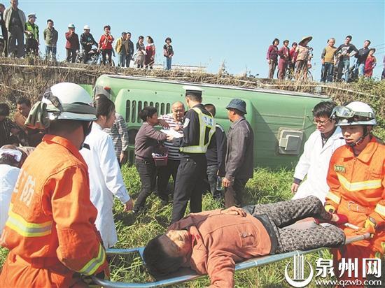 南安一辆公交车翻进落差2米多的稻田 5人被困