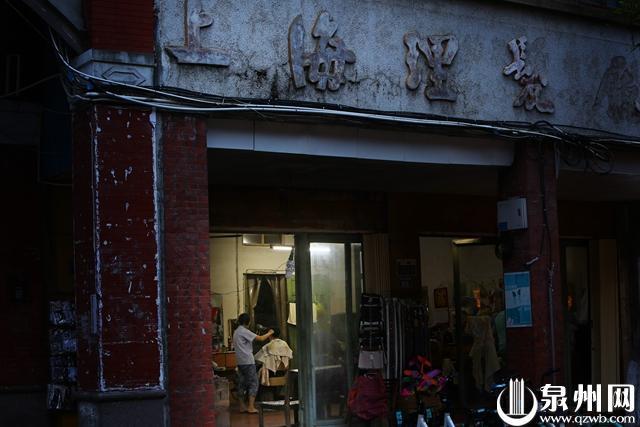 【中山中路】大上海理发厅:讲时髦,当年泉州人绕不开这儿