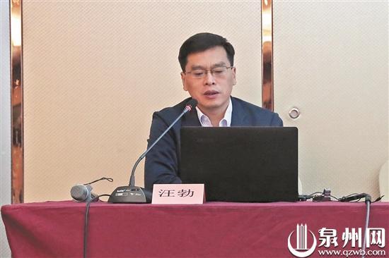 """中国社会科学院考古研究所研究员汪勃:""""泉州保存着中国古代文化思想体系"""""""