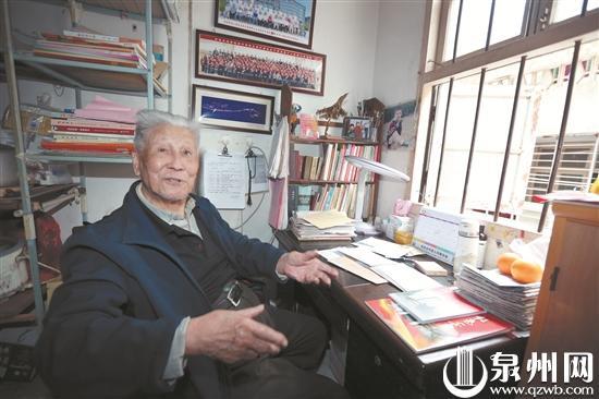 安溪91岁离休干部薛世浩获评全国离退休干部先进个人
