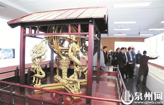 """""""中国古代导航展——从指南针到北斗""""在泉州揭幕"""
