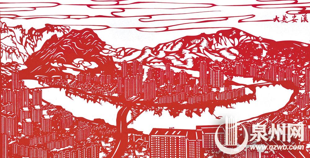 安溪县十九小学用剪纸刻画出《大美安溪》