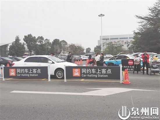 最赚钱的养殖项目泉州晋江国际机场拉客乱象回潮追踪 :划定管控