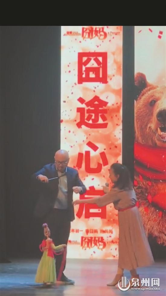 """贺岁新片《囧妈》来泉路演 """"点名""""木偶戏《青春梦》 徐峥看完直夸""""太棒了"""""""