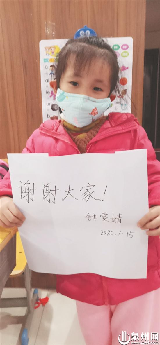 女孩2岁后肚大如球 3岁查出罕见病 6岁换肝保命