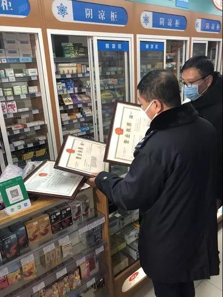该!天津一药店10倍价格卖口罩被查处