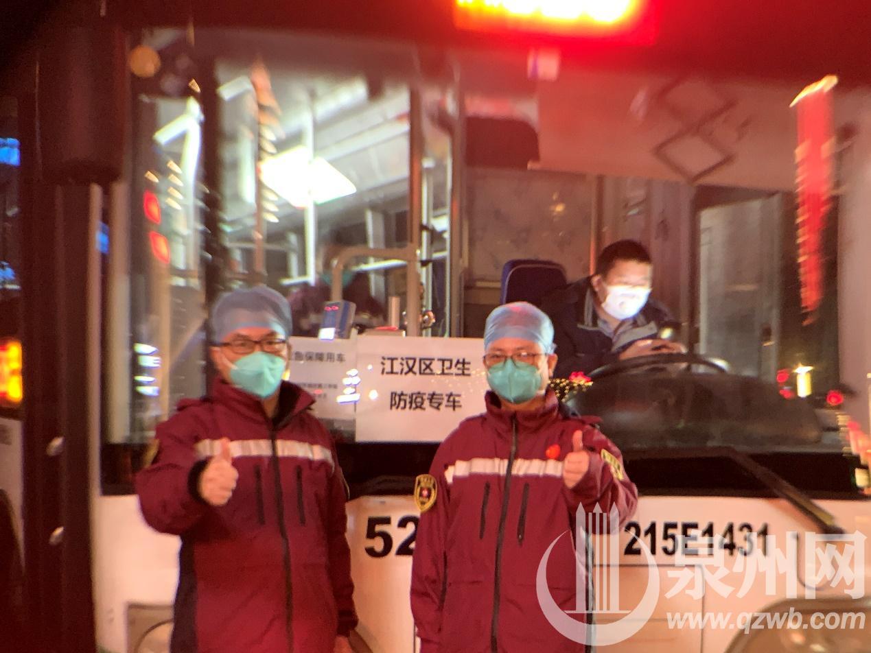 连线武汉:驰援湖北的泉州医护人员舍小家为大家