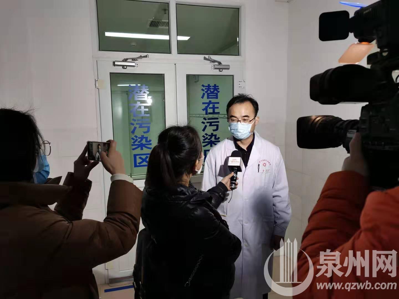 首战告捷!泉州首批3例确诊新型冠状病毒感染的肺炎患者出院