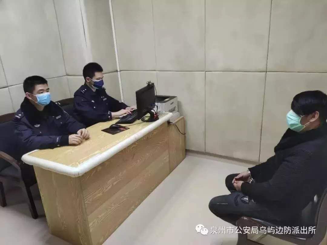 丰泽一男子酒后殴打防疫工作人员被行政拘留
