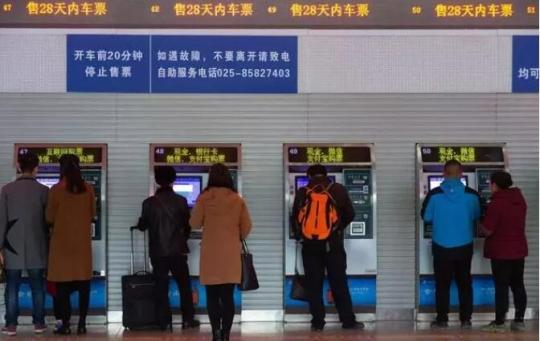疫情期间,火车票退票、改签、购票有何变化