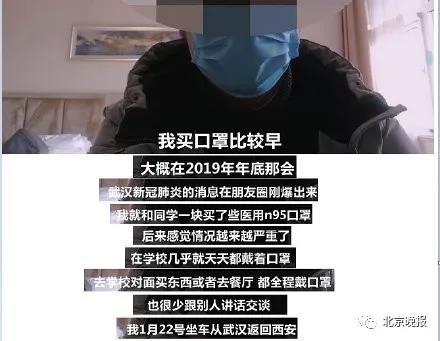 确诊小伙的40多名密切接触者未被感染,怎么做到的?