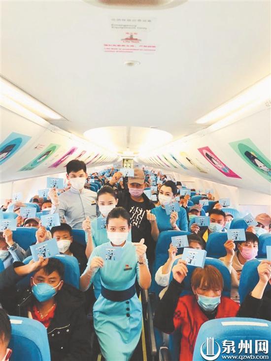 """包机直飞""""第二故乡""""泉州180名云南籍员工坐包机回泉"""