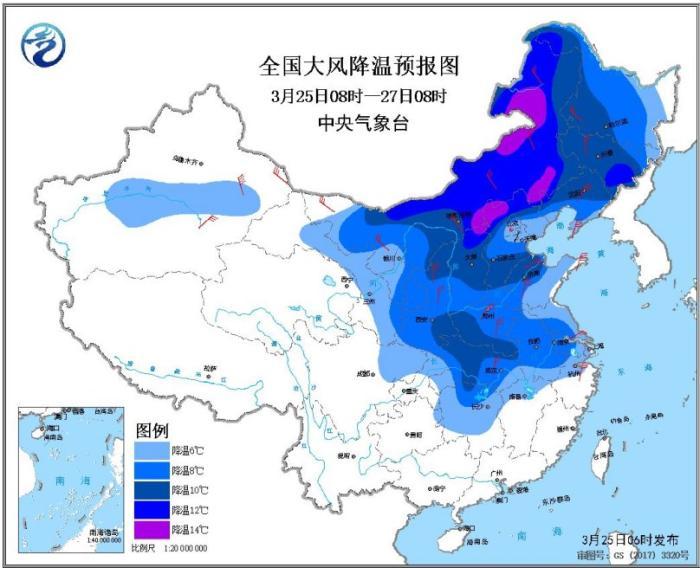 较强冷空气将影响中国大部 中东部将出现大范围降水