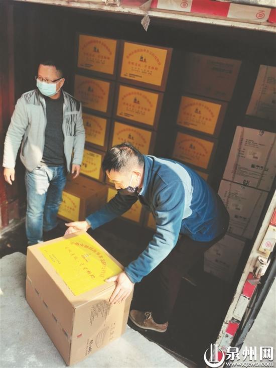 泉州积极支援海外及港澳乡亲防疫 已驰援2000多万元防疫物资