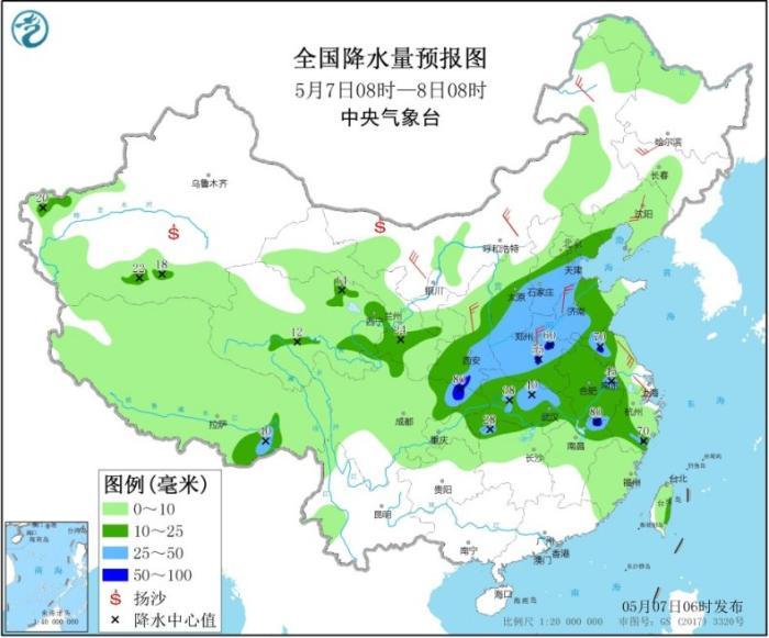 中东部有大范围降雨 内蒙古西北华北等地迎降温天气