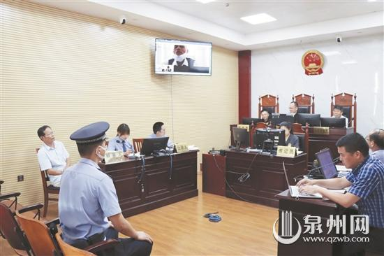 多次恶意举报诬告他人 两名泉港原村务工作者获刑
