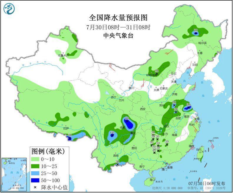 四川盆地仍有强降水 华北和东北地区多阵雨或雷阵雨