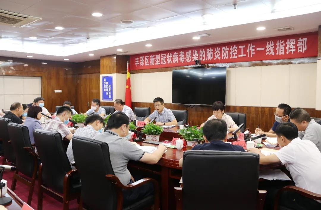 """丰泽区调度经济运行工作 策划储备""""十四五""""重大项目"""