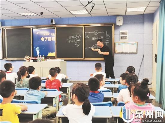 """小学生""""电子百拼"""" 学习设计拼装电路"""