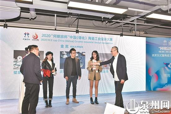 """""""何朝宗杯""""2020中国(德化)陶瓷工业设计大赛获奖作品揭晓"""