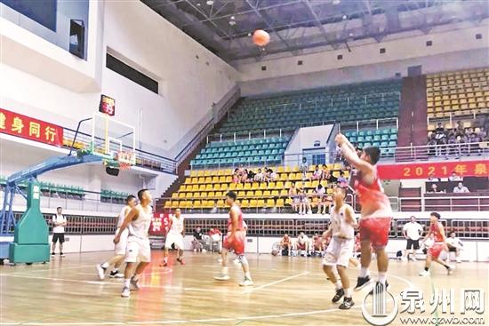 泉州市篮球协会承办的2021年泉州市少年儿童篮球锦标赛鸣哨