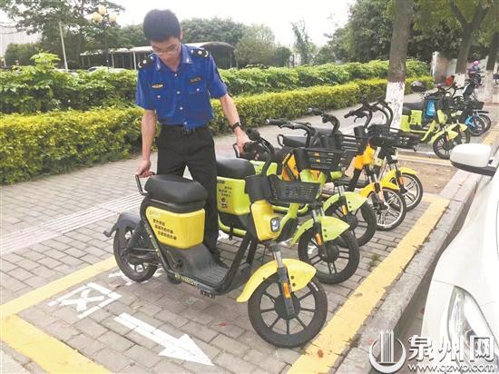 晋江设立实体电子围栏站点 共享单车放到电子围栏范围内才能落锁还车
