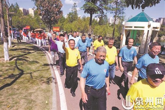 营造全民健身氛围 石狮市举办第三届老年人健身节