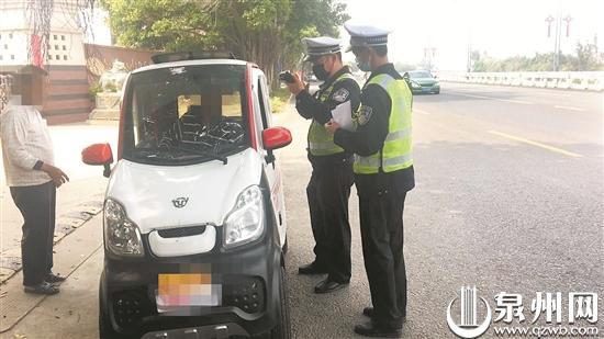 """""""老年代步车""""质量差稳定性差禁止上路行驶 交警开展专项整治行动"""