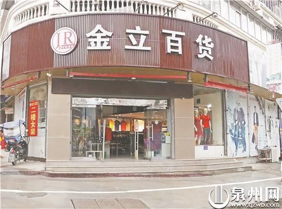 """洛江区马甲镇在镇区主要道路的商铺中  开展""""门前三包""""红黑榜评比"""
