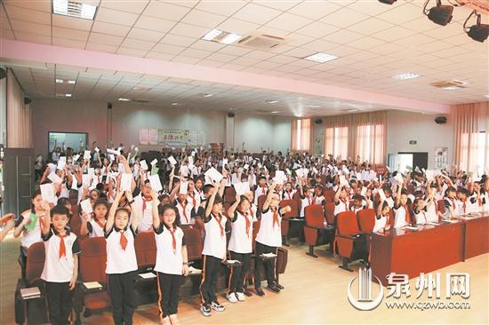 安溪县实验小学学生记者站举行续站仪式 256名学生光荣地加入学记团