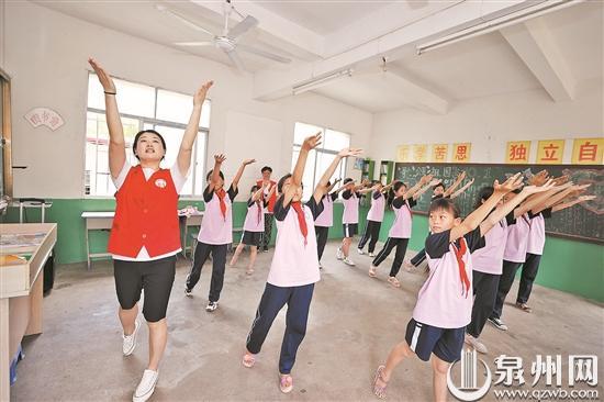 """""""梦想音乐教室""""第四季在安溪启动 10名支教老师为学生送去优质艺术课"""