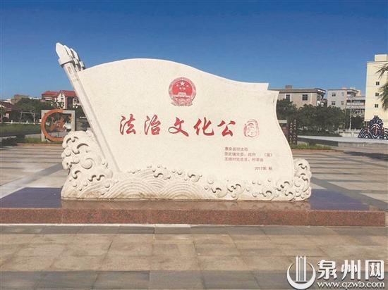 """惠安县司法局开展""""我为群众办实事""""实践活动 让人民群众感知司法行政工作的温度"""