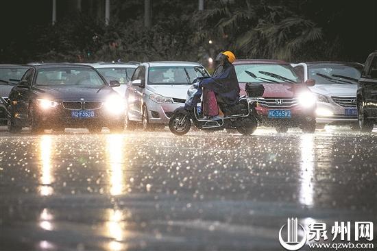今明两天泉州仍多阵雨或雷雨天气 局地可能伴有短时强降水和雷雨大风