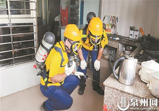 增强安全意识!鲤城区、洛江区开展燃气事故应急抢险演练