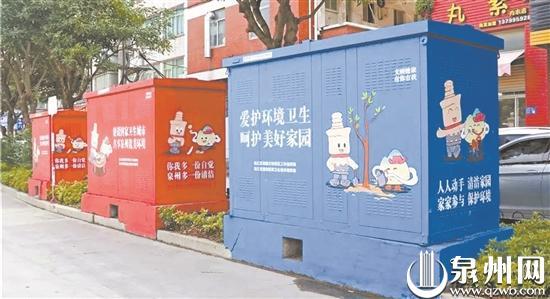 """洛江万安街道:配电箱""""穿""""上了彩绘新衣 成为街头独特的风景线"""